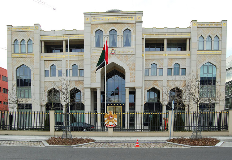 1024px-Be_Embassy_of_UAE_03_a