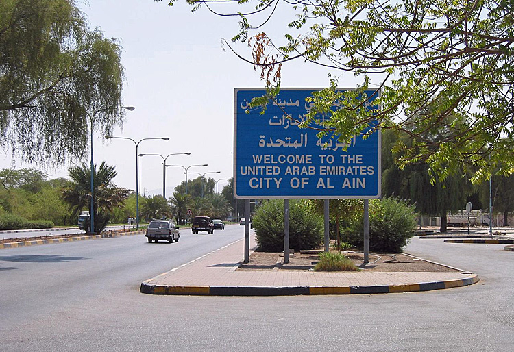 1280px-UAE_Al_Ain_welcome_sign_-_Flickr_-_woody1778a_a